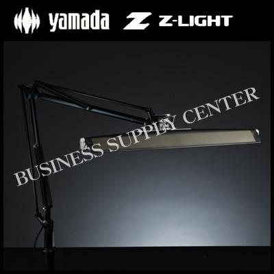【送料無料】山田照明 Zライト Z-99S LEDデスクライト