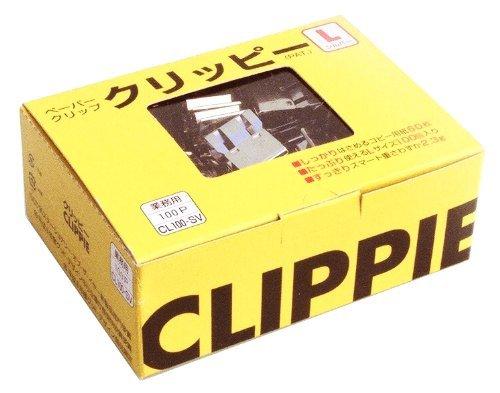 文房堂 クリッピー L100 シルバー L100-SV 00019590 【まとめ買い3セット】