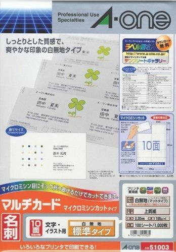 エーワン マルチカード徳用 白無地 51003 00031620【まとめ買い3パックセット】