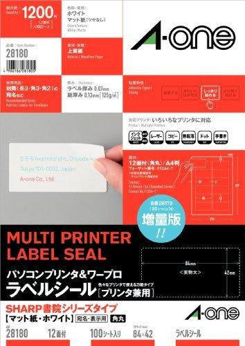 エーワン パソコン&ワープロラベル SHARP 28180 00001831【まとめ買い3パックセット】