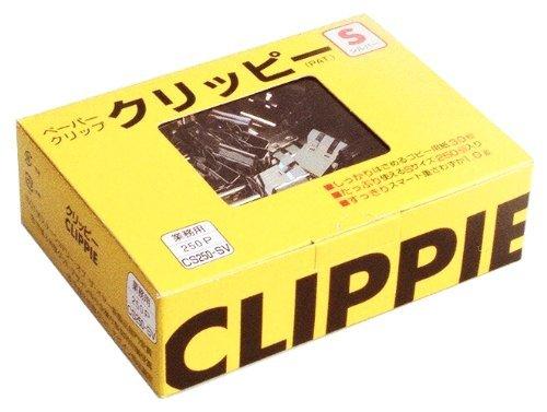 文房堂 クリッピー S250 シルバー S250-SV 00019591 【まとめ買い3セット】