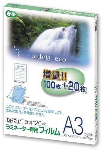アスカ ラミフィルム120枚 A3サイズ BH-211 00940131 【まとめ買い3セット】