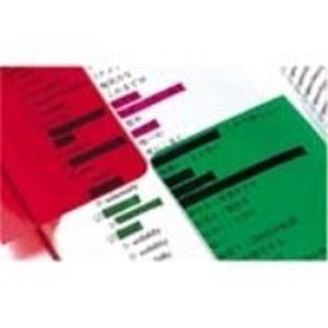 ( お徳用 100セット ) ゼブラ ZEBRA チェックセット SE-360-CK 緑