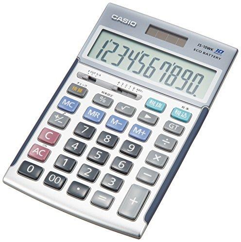 カシオ カシオジャスト型電卓 JS-10WK 00053172 【まとめ買い3台セット】