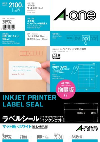 エーワン インクジェットプリンタラベル21面余白 28932 00030023【まとめ買い3パックセット】
