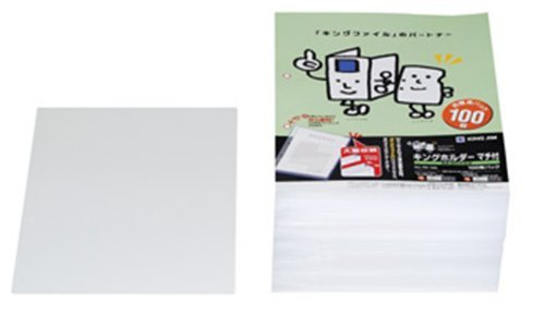 キングジム ホルダーマチ付A4S(100枚パック) 781-100 00046603 【まとめ買い3セット】