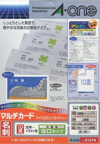 エーワン マルチカード兼用紙厚口10面100 51276 00046134【まとめ買い3パックセット】