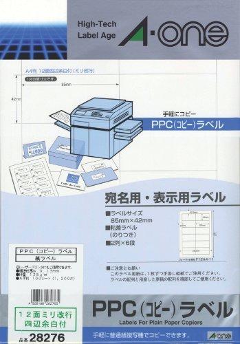 エーワン PPCラベル A4-12面・ミリ 28276 00001895【まとめ買い3パックセット】