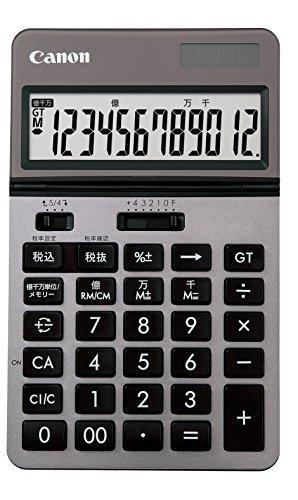 キヤノン 電卓 KS-1220TU 00028445 【まとめ買い3個セット】
