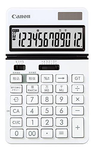 キヤノン 電卓 KS-1220TU 00028446 【まとめ買い3個セット】