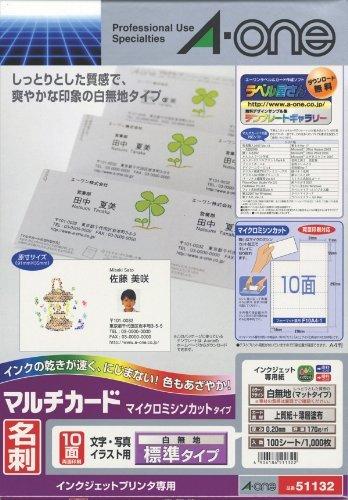 エーワン マルチカードインクジェット専用100枚 51132 00031636【まとめ買い3パックセット】
