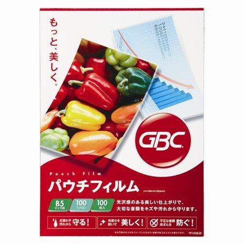 アコ・ブランズ パウチフィルム B5サイズ YP100B5R 00101266 【まとめ買い3セット】