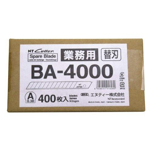 エヌティー NTカッター替刃業務用A型400枚入 BA-4000 00783056 【まとめ買い3本セット】