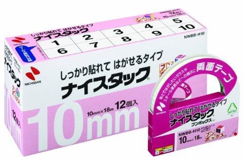 ニチバン NWブンボックス H10 NWBB-H10 00001147 【まとめ買い3セット】