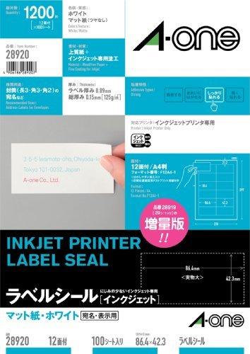 エーワン インクジェットプリンタラベル12面 28920 00030017【まとめ買い3パックセット】
