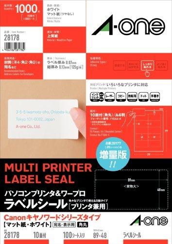 エーワン パソコン&ワープロラベル Canon 28178 00001829【まとめ買い3パックセット】