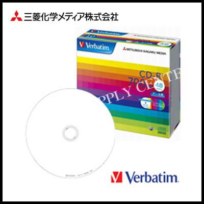 三菱化学 SR80SP10V1 データ用CD-R 1枚×10(5ミリ) IJP対応