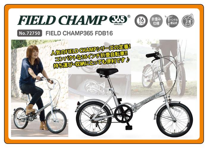 FIELD CHAMP365 FDB16
