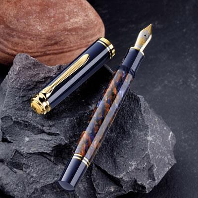 【送料無料】《特別生産品》ペリカン 万年筆 スーベレーン M800 ストーンガーデン 1809SE