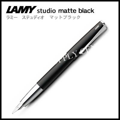 【送料無料】LAMY(ラミー) 万年筆 ステュディオ マットブラック L67