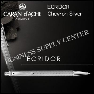 【送料無料】Caran d'Ache(カランダッシュ) シャープペンシル<0.7mm> ECRIDOR Chevron Silver(エクリドール シェブロン シルバー) 0004-286【10P21Aug17】