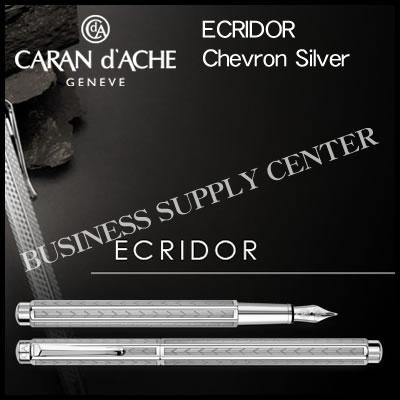 【送料無料】Caran d'Ache(カランダッシュ) 万年筆 ECRIDOR Chevron Silver(エクリドール シェブロン シルバー) 0958-286【10P21Aug17】