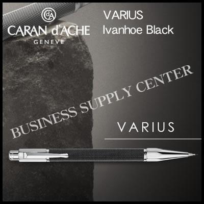 【送料無料】Caran d'Ache(カランダッシュ) シャープペンシル<0.7mm> VARIUS Ivanhoe Black(バリアス アイバンホー ブラック) 4460-082【10P21Aug17】