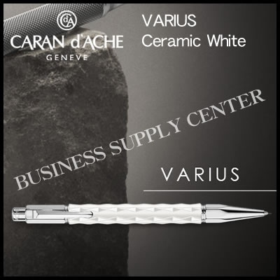 【送料無料】Caran d'Ache(カランダッシュ) シャープペンシル<0.7mm> VARIUS Ceramic White(バリアス セラミック ホワイト) 4460-101【10P21Aug17】