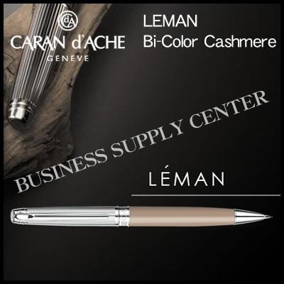 【送料無料】Caran d'Ache(カランダッシュ) シャープペンシル<0.7mm> LEMAN Bi-Color Cashmere(レマン バイカラー カシミア) 4769-403【10P21Aug17】