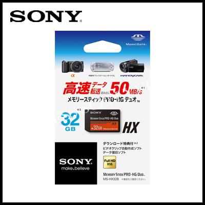 SONY MS-HX32B メモリースティックPRO HG Duo ハイスピード 32GB