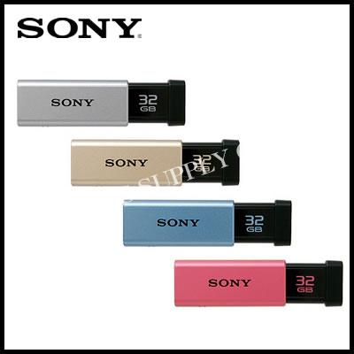 SONY USM32GT-L USBメモリー Tシリーズ 32GBブルー