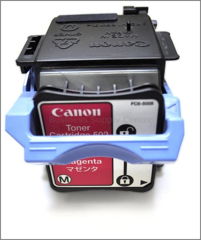 キャノン カートリッジ502 リサイクルトナー マゼンタ 2本セット