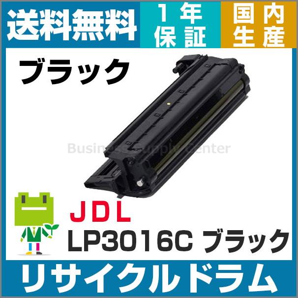 JDL LP3016C ブラック / リサイクルドラム