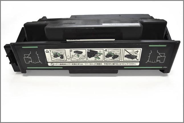 【2本セット】リコー タイプ720B リサイクルトナーカートリッジ