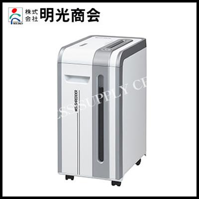 《メーカー直送代引不可》明光商会 MSシュレッダー MSQ-58CM (M201703)