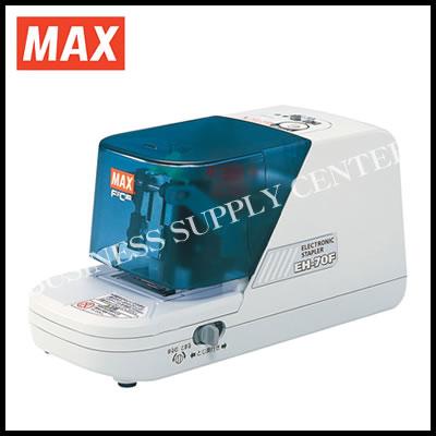 マックスEH-70F 電子ホッチキス (M201703)