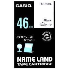 期間限定 カシオ ネームランド用テープカートリッジ トレンド カシオXR-46WE 31131 6m 白 黒文字 46mm幅