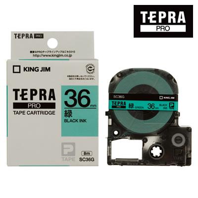 公共の大きなサインに はがきや封筒の宛名ラベルに キングジム テプラPRO用 テープカートリッジ カラーラベル 驚きの値段 SC36G パステル 長さ8m 授与 ラベル緑 幅36mm 黒文字