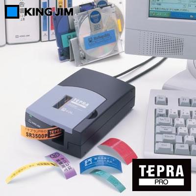 【送料無料】キングジム ラベルライター テプラPRO SR3500P