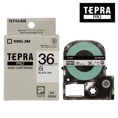 オフィスで大活躍 ポピュラーな白ラベル キングジム 新作続 テプラPRO用 日本産 テープカートリッジ SS36K 白ラベル 幅36mm 長さ8m 黒文字