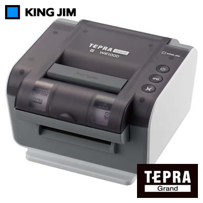 キングジム ラベルライター テプラGrand WR1000 (M201703)