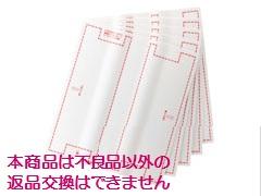 (富士通) 通帳プリンタクリーニングカード波型(5枚) (0632810)