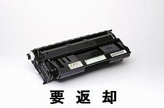 富士通 環境共生トナーLB319BF (0896124)