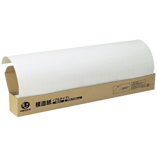 スマートバリュー 方眼模造紙プルタイプ50枚白 P152J-W6