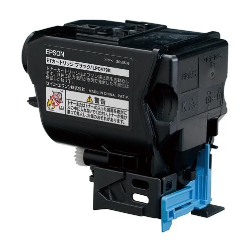EPSON トナーカートリッジ LPC4T9K 黒
