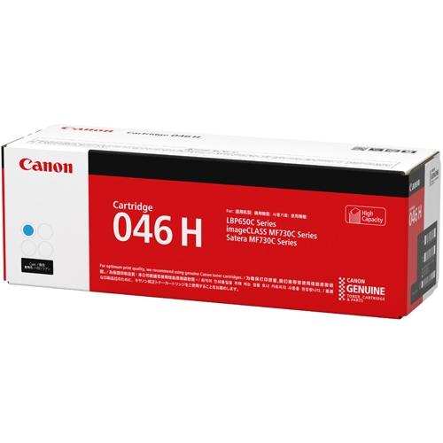 トナーカートリッジCRG-046HCYNシアン Canon