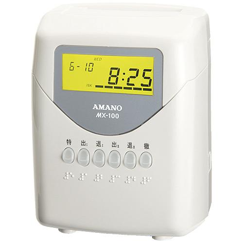 アマノ 電子タイムレコーダー MX-100