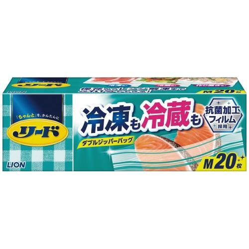 リード リード冷凍も冷蔵も新鮮保存バッグ 永遠の定番モデル 20枚 ついに入荷 M