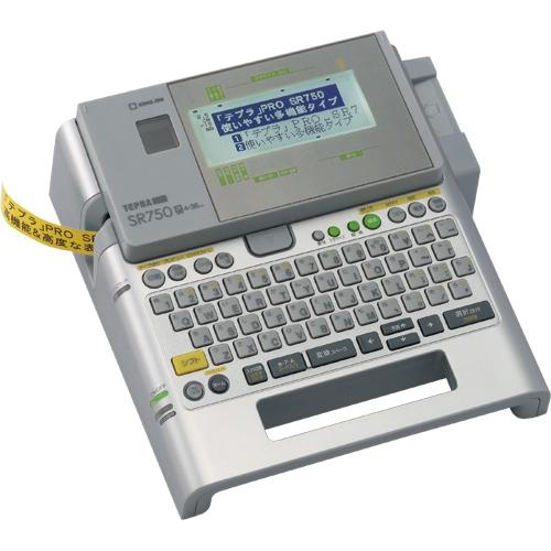 テプラ ラベルライターテプラPRO SR750