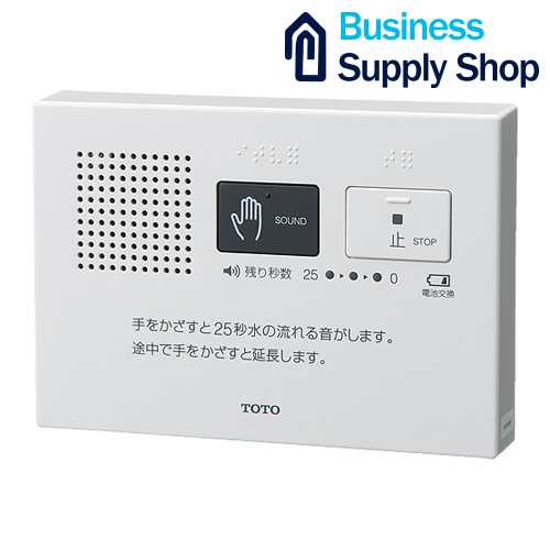 TOTO 音姫本体 YES400DR